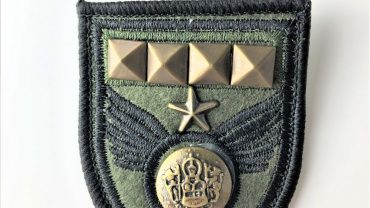 Pegatina Escudo Militar